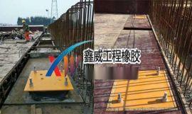 桥梁盆式橡胶支座安装步骤