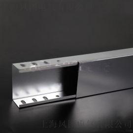 镀锌槽式电缆桥架100*50*0.8mm