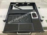 1U上架式機櫃通用工業鍵盤托架
