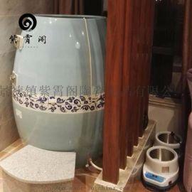708能量岩宝石活瓷养生瓮 负离子熏蒸缸