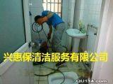 惠州通廁所