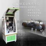 翡翠雕刻机厂家直销 小型数控多功能玉石精雕机