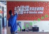重慶室內污染治理空氣淨化公司