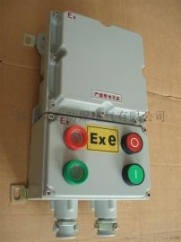BXQ51-4XX现场防爆电磁起动箱