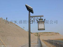 【陕西宝鸡汉中LED太阳能路灯生产厂家】