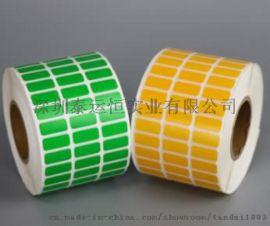 彩色条码纸 绿色贴纸, 粉红色不干胶标签 打印纸
