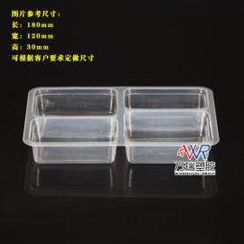 火车飞机  4格餐盒 方便菜封口盒