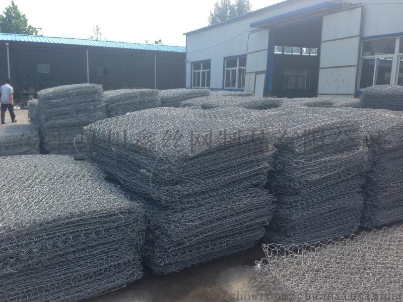 安平石笼网厂家   安平丝网之乡