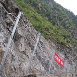 被动山坡防护网@被动山坡防护@被动山坡防护网厂家