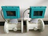 海南天然氣渦輪流量計、石油液化氣渦輪流量計