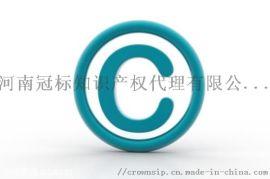 版权无忧登记,版权担保登记,版权登记代理