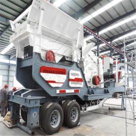 北京建筑垃圾破碎机 移动破碎站厂家 移动碎石机生产线