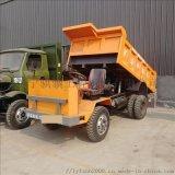 四不像低矮型运矿车 优质矿用自卸车 矿用出渣拉渣车
