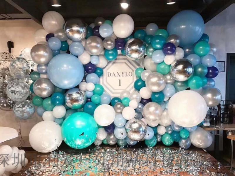 宝宝**新年圣诞节生日狂欢节广告促销气球派对