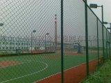 體育場圍欄網,球場圍網,體育場護欄網,球場護欄網