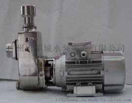厂家直销不锈钢自吸泵,耐腐蚀自吸式化工泵