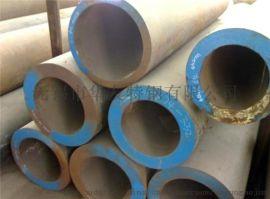 20号钢无缝钢管 结构及流体用管