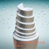 上海防晒泡棉、EPE复铝膜泡棉、白色复铝膜珍珠棉