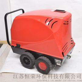 Menikini/曼奇尼 DI20&DI40 燃油蒸汽清洗设备 高压蒸汽清洗机清洁机0.4kw 9Bar