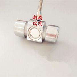 供应不锈钢拉力重量感应器