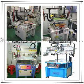出售回收二手丝印机小型丝印机气动丝印机