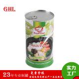 外貿雞精粉鐵罐包裝食品圓罐深圳馬口鐵罐定制