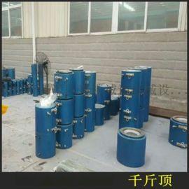 前卡式千斤顶北京穿心式千斤顶厂家电动高压油泵