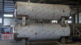 蒸汽杀菌锅 高温高压灭菌设备