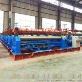 三辊卷圆机  卷板机生产厂家