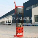 巨匠供應QZ-1A小型輕便岩心鑽機