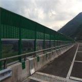 高速公路聲屏障性能參數,浙江高速公路聲屏障材質