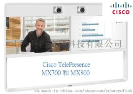 思科MX700双屏双摄智能摄像头一体式视频终端