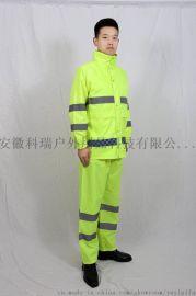 新式反光雨衣廠家