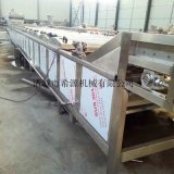网带式大连海带漂烫机 海带清洗漂烫生产线成套设备