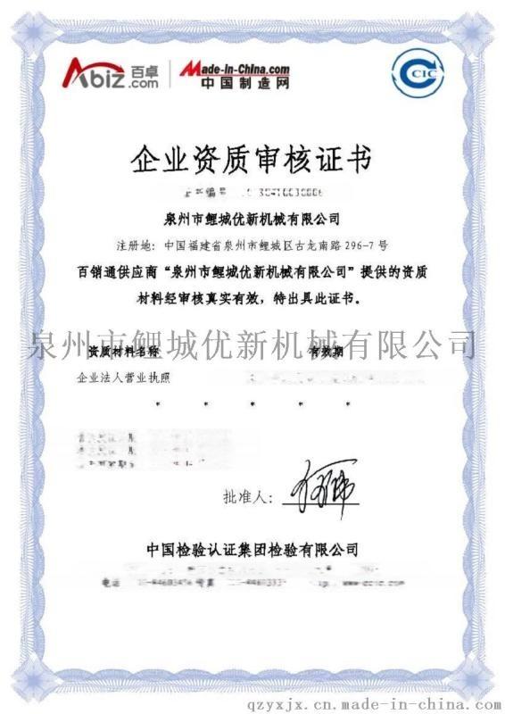 宜昌自动捡片机十大品牌 襄阳鞋材机械厂家