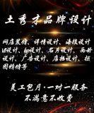 深圳全套企业vi设计案例