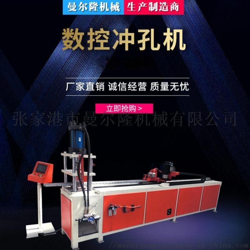 自动角钢加工生产线,全自动冲孔机,气动冲孔机