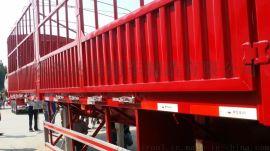 12米轻型13米仓栏半挂车厂家直销
