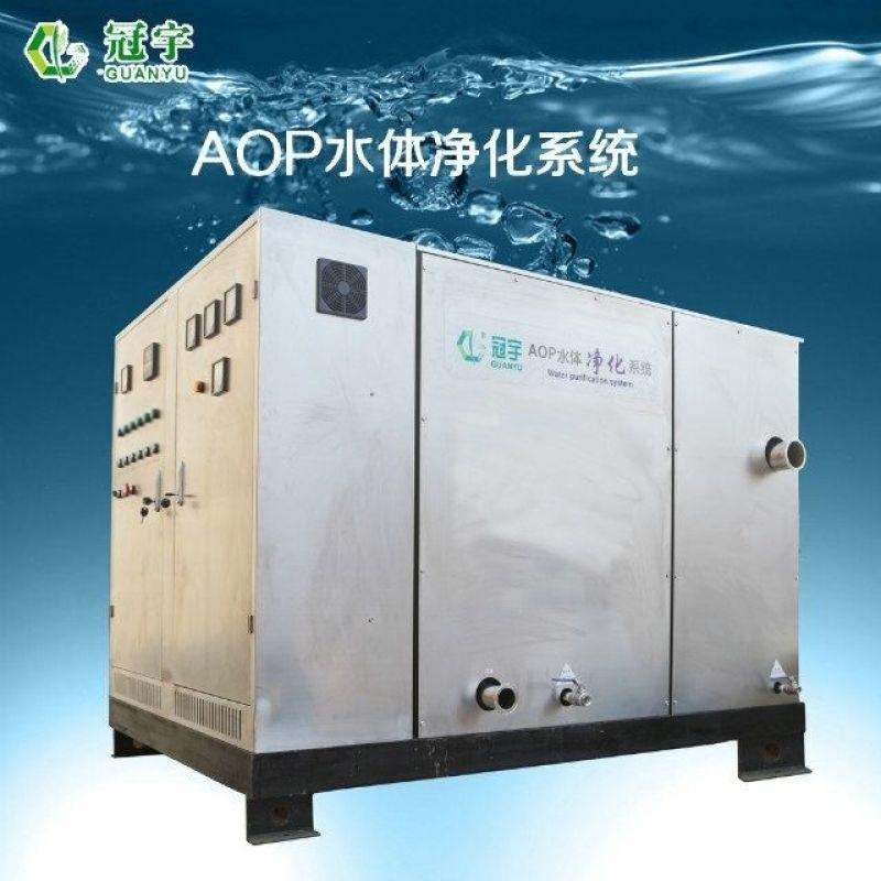 吴忠市饮用水AOP水体净化设备涉水批件