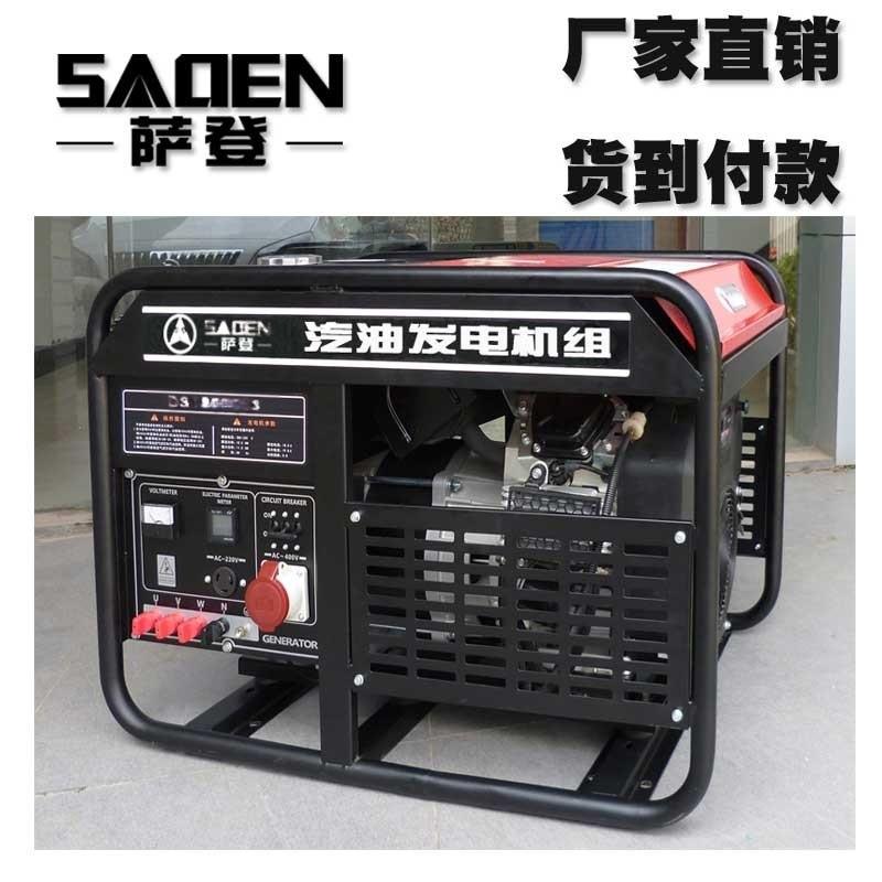 陝西15kw靜音汽油發電機廠家批發