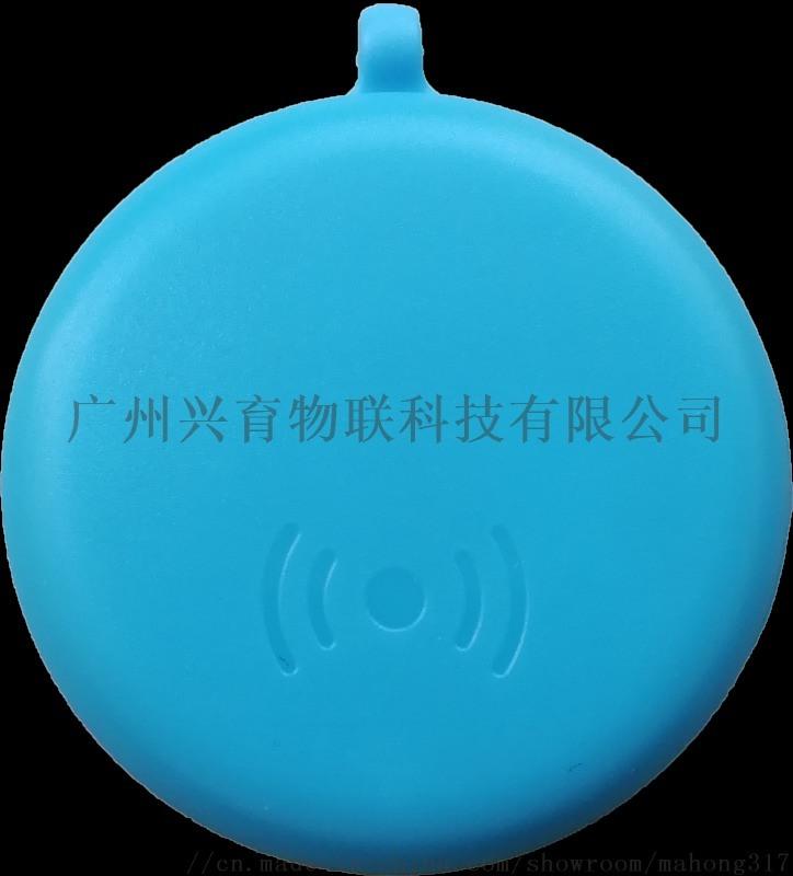 2.4G有源RFID远距离圆形标签,半有源标签