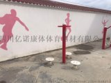 四川户外室外健身路径器材新国标国体认证健身器材