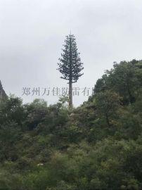 14米单管仿生松树避雷针塔,景区仿生树通讯塔基站