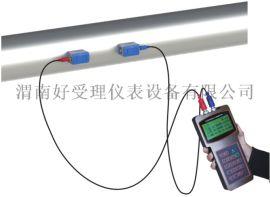 供应便携式超声波流量计