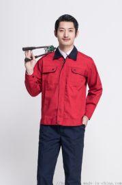 文化衫广告衫团体服T恤定制男女通用领长袖工作服套装 HZJQ 11506
