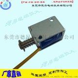 0520電磁鐵-DU0520框架推拉式電磁鐵
