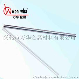 华新丽华不锈钢出口专供钢棒定制批发数控机床研磨棒