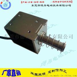 东莞德昂DU1250电动缝纫机电磁铁-