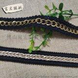 厂家供应金属链条花边织带钩编工艺金银色链子织带