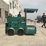 矿山用的电机车 小型矿井牵引车 1.5t电瓶牵引车